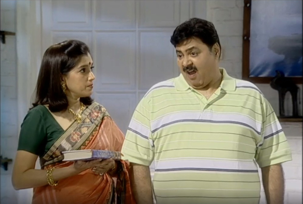 Sarabhai and Rosesh become Friend