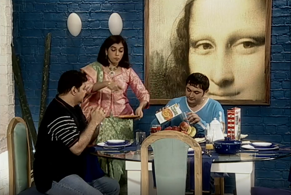 Cookie Sharma