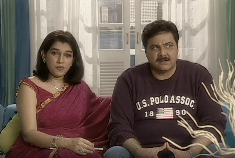 Introduction to Sarabhai Family