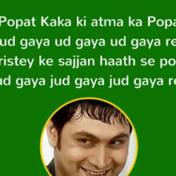 Rosesh's Poem